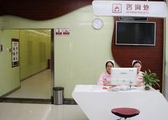 广州咖啡斑胎记医院环境