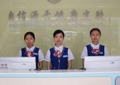 广州治疗咖啡斑去哪家医院环境